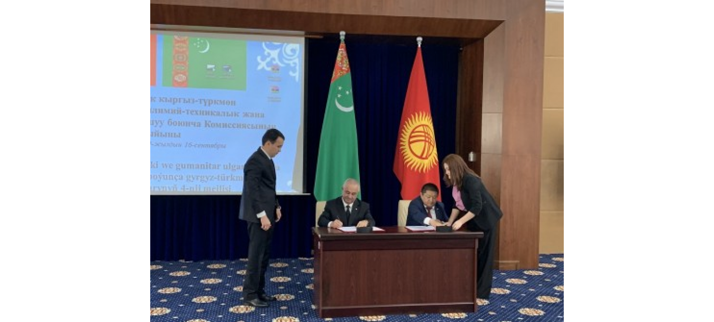 A MEETING OF THE INTERGOVERNMENTAL TURKMEN-KYRGYZ COMMISSION ON TRADE-ECONOMIC, SCIENTIFIC-TECHNICAL AND HUMANITARIAN COOPERATION WAS HELD IN BISHKEK