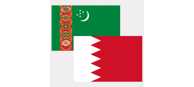Расширена договорно-правовая база туркмено-бахрейнского сотрудничества