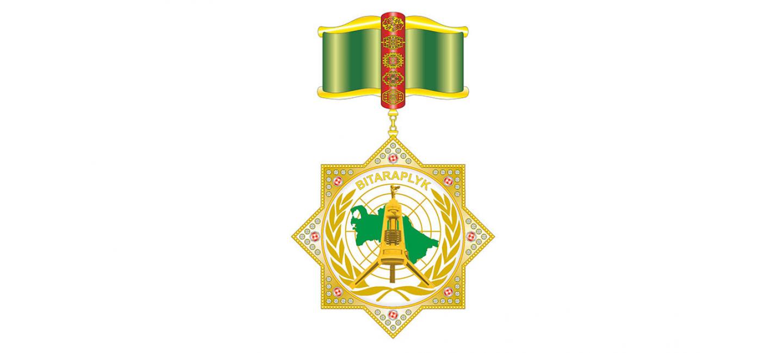 Королю Бахрейна вручён орден «Bitaraplyk»